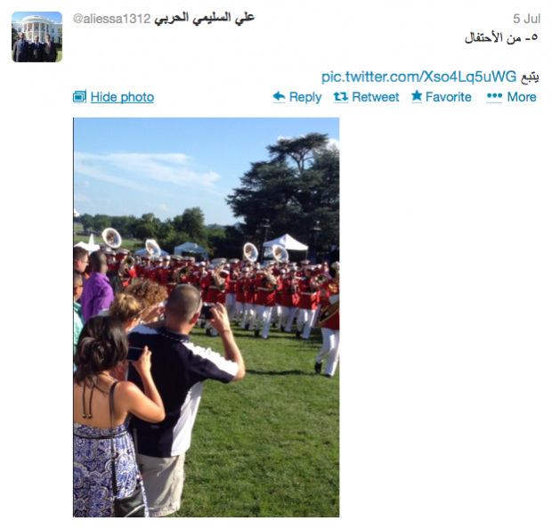 Pictures Claim Saudi National Abdul Rahman Ali Alharbi at White House for Independence Day 4th of July Party