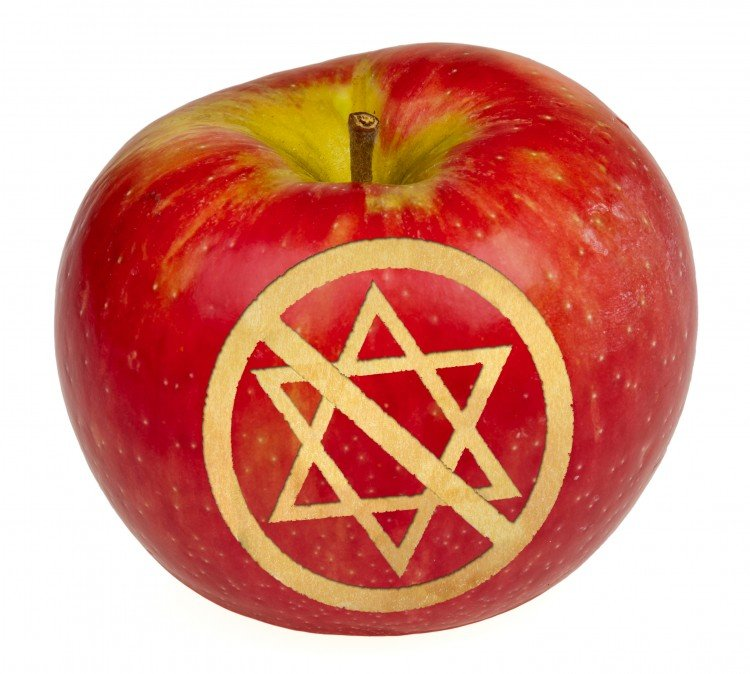 Anti-Semitic Apple 2 copy