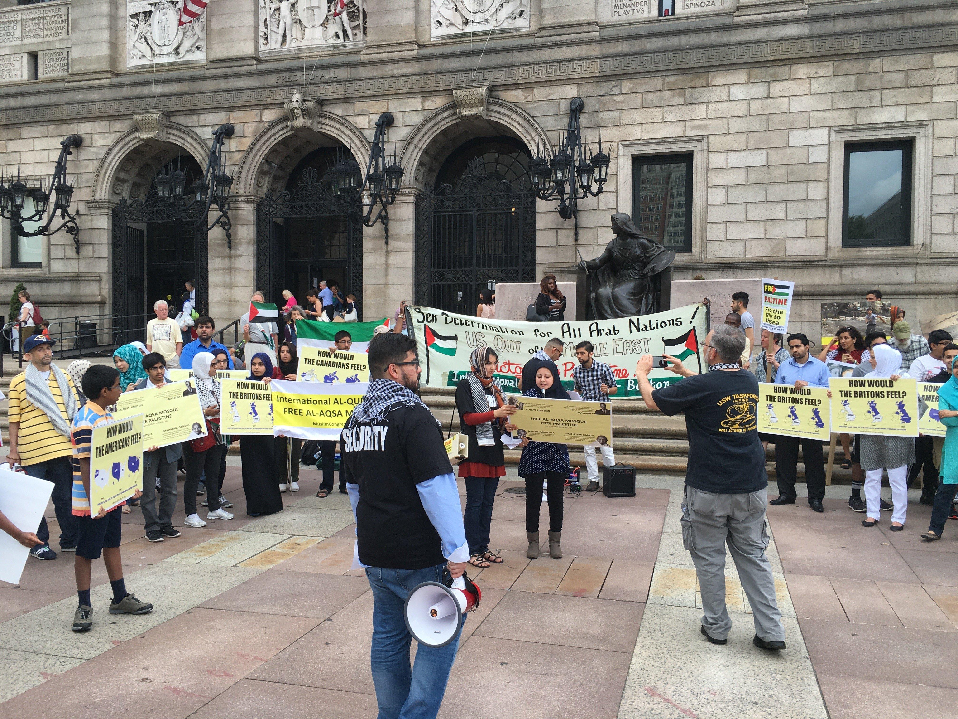 Boston\'s Al Quds Day | Americans for Peace and Tolerance